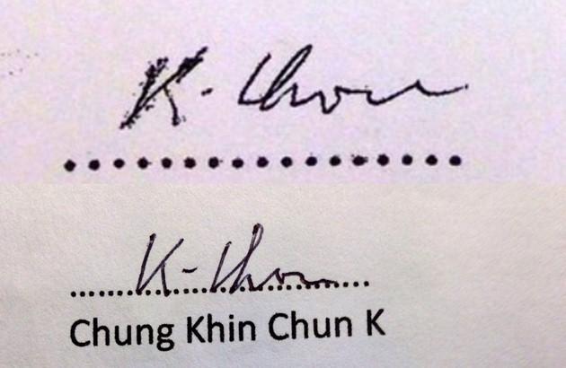 女人梦到自己给老公签名