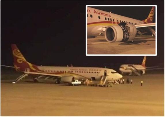 海南航空一架飞机其中1个引擎因故障